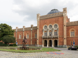 Heeresgeschichtliches Museum, Arsenal Wien