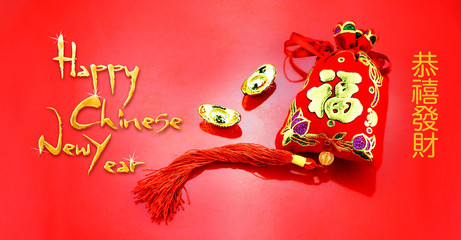 Happy Chinese new year in golden texture with red felt fabric ba