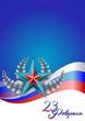 Постер, плакат: Holiday card on Defender of the Fatherland day February 23