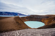 Icelandic Landscape with Volcano crater, lake