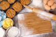 Baking cookies with ingredients - 77649052