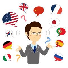 外国語が話せない人