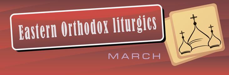 Orthodox liturgics
