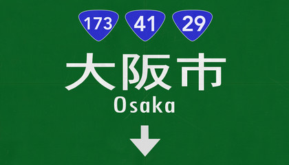 Osaka Japan Highway Road Sign