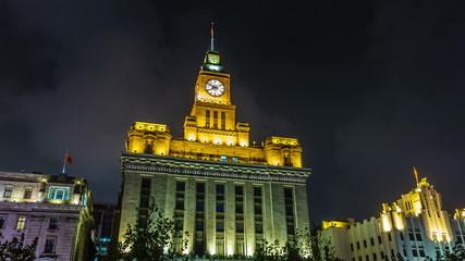 night light shanghai customs house 4k time lapse