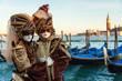 Carnevale Venezia - 77716475