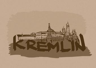 Kremlin vintage