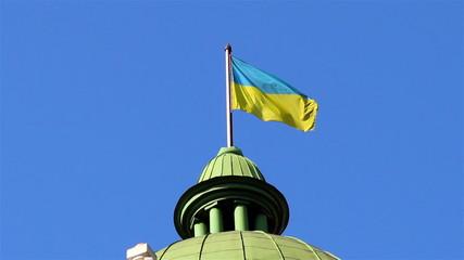 Ukrainian flag on the building