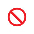 Icon ban with shadow on white  background - 77766694