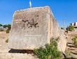 Leinwanddruck Bild - The largest stone in the world in Baalbeck, Lebanon.