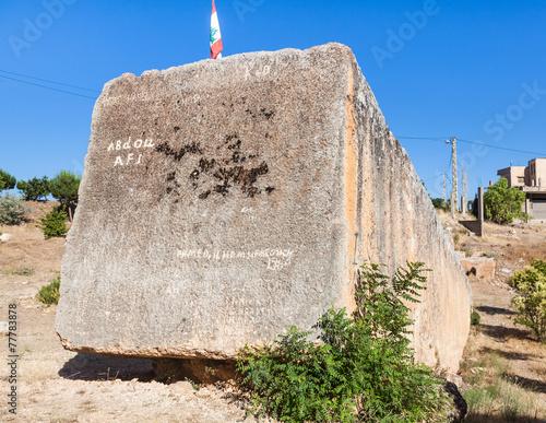Leinwanddruck Bild The largest stone in the world in Baalbeck, Lebanon.