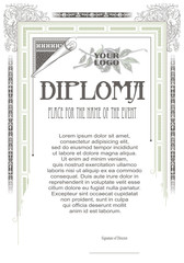 Template diploma, advertisements or greeting cards