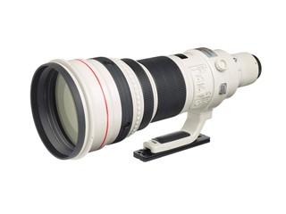 giant lens