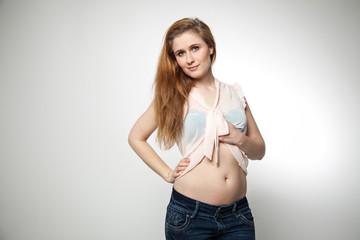 Anfang der Schwangerschaft