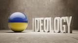 Ukraine. Ideology  Concept. poster