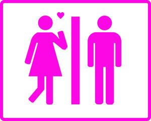 toilet love