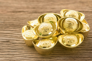 Chinese new year ornament--Stack of chinese gold ingots