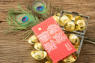 Chinese gold and red envelope chinese new year