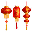 Chinese lanterns set - 77835679