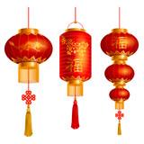 Fototapety Chinese lanterns set