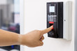 Finger scan for security system - 77841252