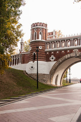 Old Park Tsaritsyno in Moscow