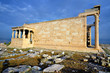 Erechteion at Acropolis