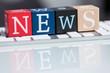 Zdjęcia na płótnie, fototapety, obrazy : news