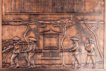 Chinesische Geschichte