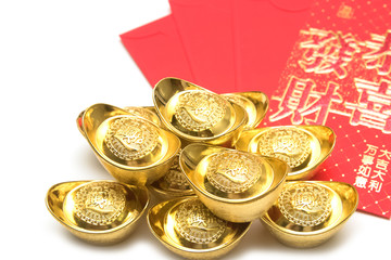 Chinese new year ornament,Stack of gold ingots and Blessing word