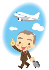 飛行機で出張 熟年ビジネスマン