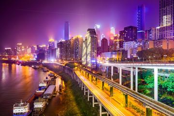Chongqing, China Riverside Cityscape