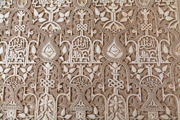 Polychromed lacework stucco