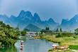 li river Guilin Yangshuo Guangxi  China - 77997806