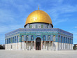 Dome of the Rock Mosque on the Temple Mount in Jerusalem, Israel - 78002663