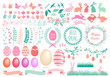 Happy Easter, set of vector design elements - 78008656