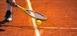 Tennis - 78017245