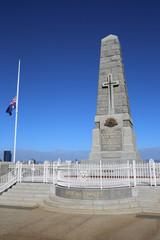 Perth Kings Park Kriegerdenkmal. Australien