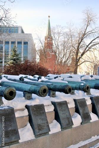 Starzy działa w Moskwa Kremlin. Światowego Dziedzictwa UNESCO.