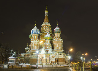 Red Square, Landscape, Winter, Moscow, Russia