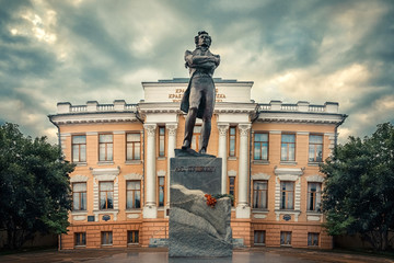 the Pushkin Library in Krasnodar