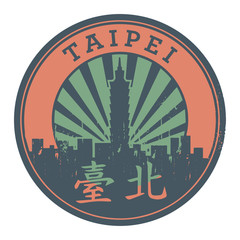 Stamp or label with text Taipei, inside, vector