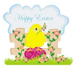 beautiful Easter greeting card