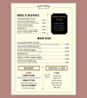 Menu Design for Restaurant Cafe Graphic Design Template layout V - 78145078