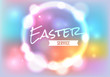 Easter Church Service Illustration - 78146485