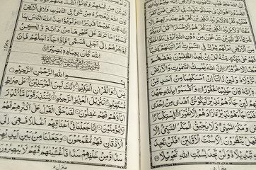 Open pages of Quran