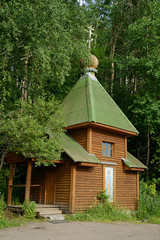 Orthodox chapel on the source