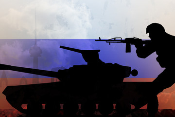 wf2 WarFlag - russia flag with soldier and tank - g3174