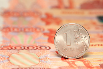 Russian coin and banknotes