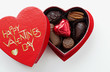 Valentines Day Chocolates - 78171204